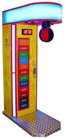 Игровой автомат боксерская груша купить автомат