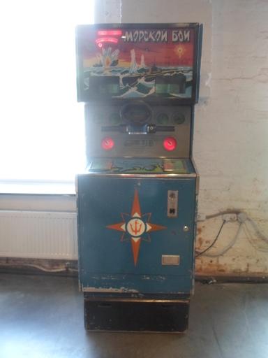 Игровой Автомат Гараж Для Андроид