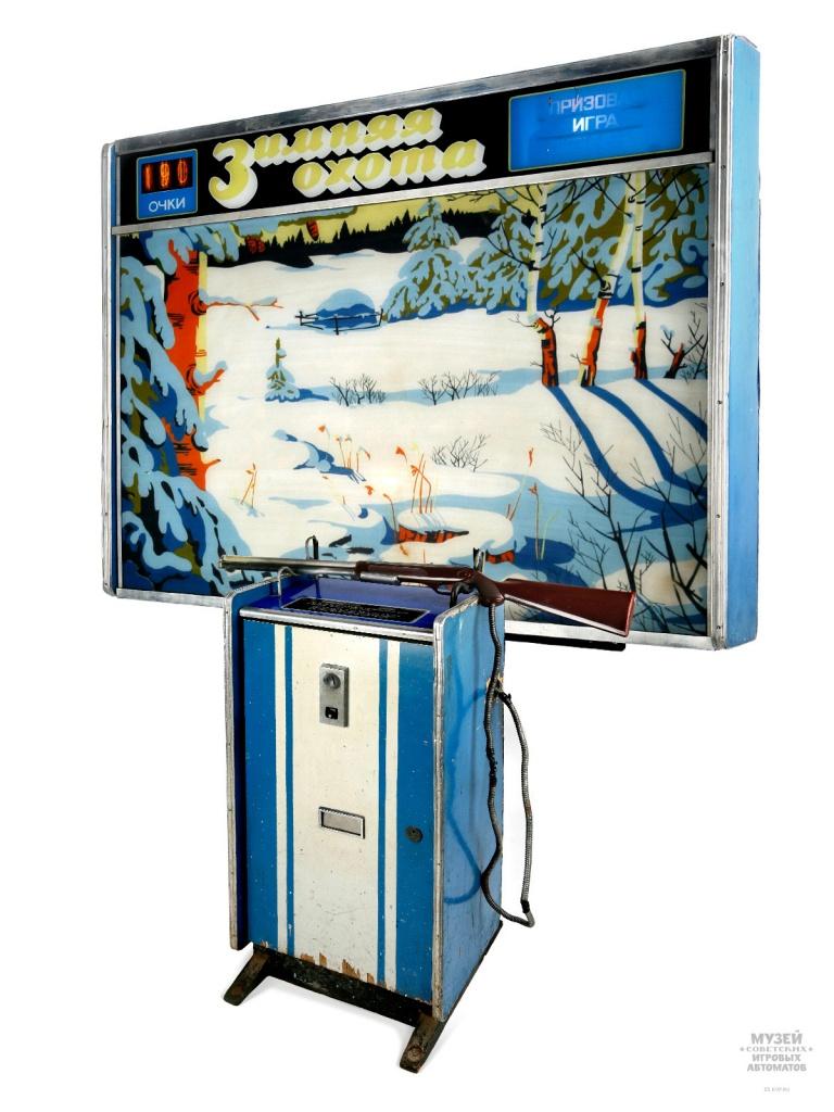Играть В Игры Про Автоматы