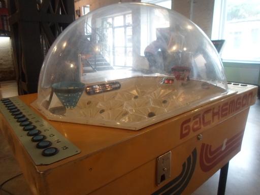 Игровой Автомат Плэйбой